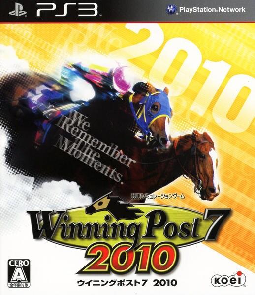 ウイニングポスト7 2010のジャケット写真
