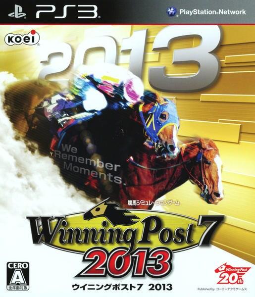 ウイニングポスト7 2013のジャケット写真