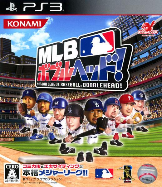 MLBボブルヘッド!のジャケット写真