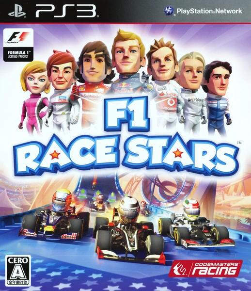 F1 RACE STARSのジャケット写真