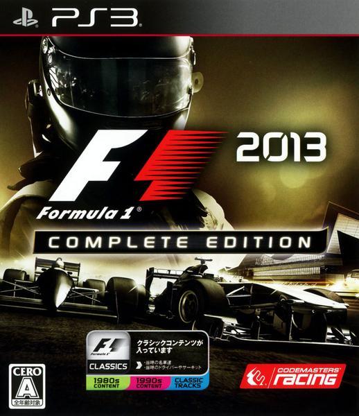 F1 2013 Complete Editionのジャケット写真
