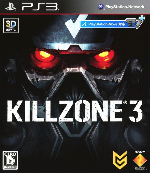 KILLZONE 3のジャケット写真