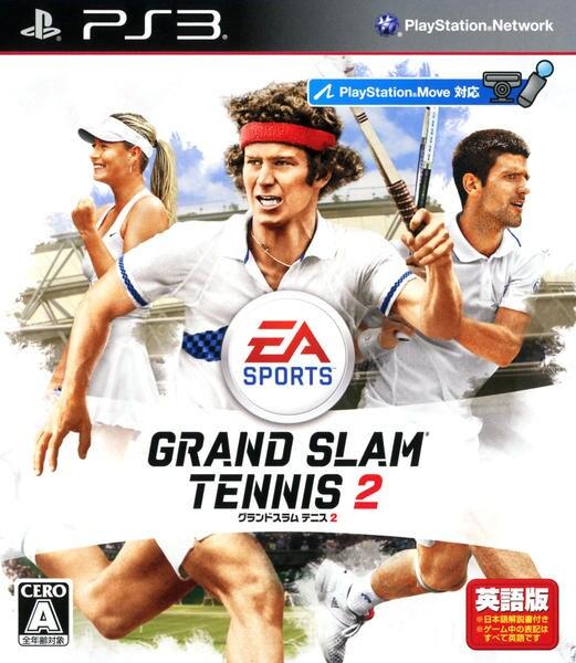 グランドスラムテニス2のジャケット写真