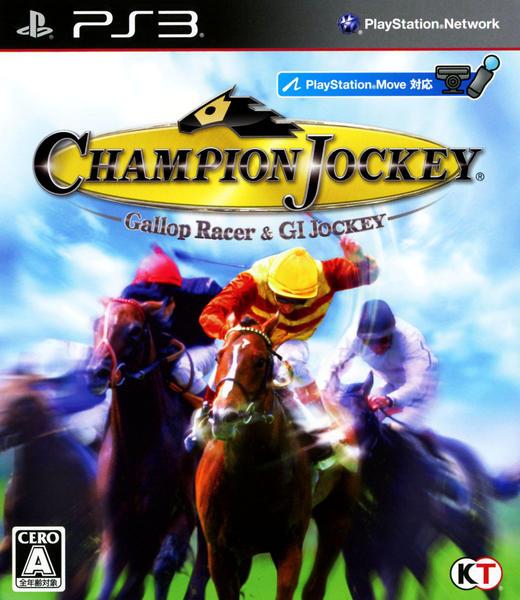 チャンピオンジョッキー:ギャロップレーサー&ジーワンジョッキーのジャケット写真