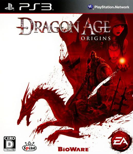 Dragon Age: Originsのジャケット写真