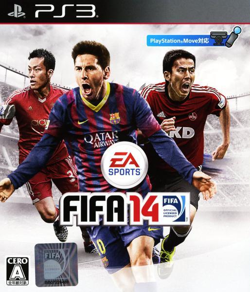 FIFA 14 ワールドクラスサッカーのジャケット写真