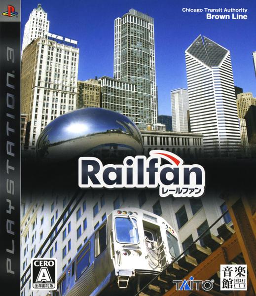 Railfanのジャケット写真