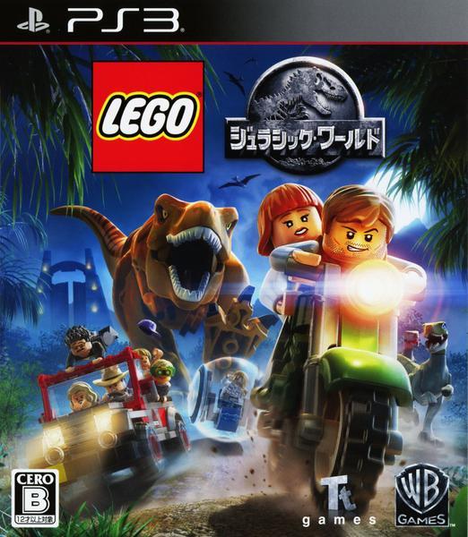 LEGO ジュラシック・ワールドのジャケット写真
