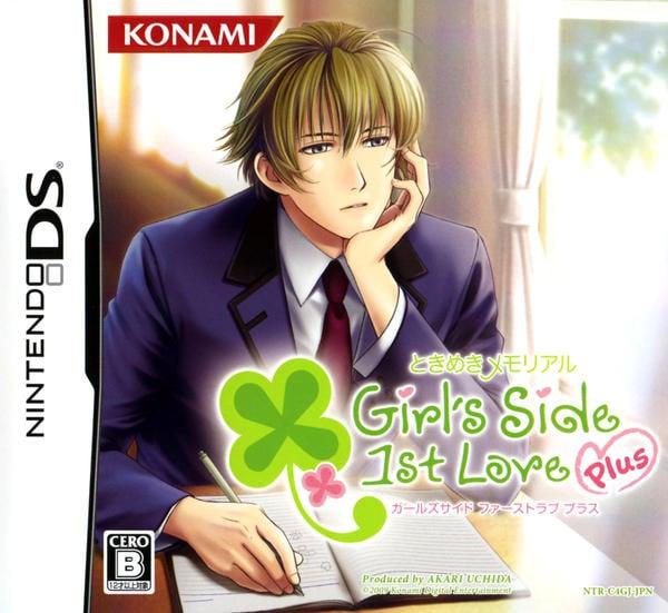 ときめきメモリアル Girl's Side 1st Love Plusのジャケット写真