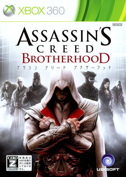 ASSASSIN'S CREED BROTHERHOODのジャケット写真