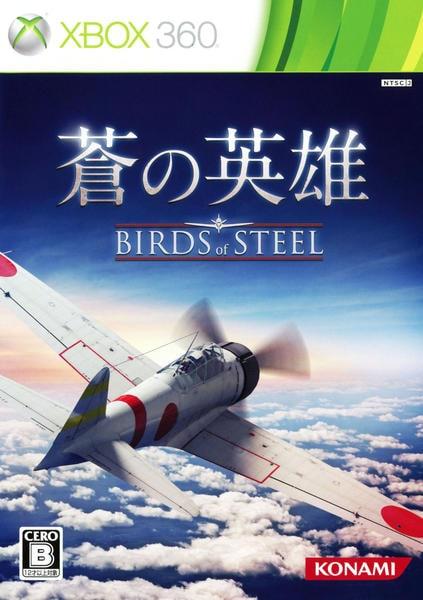 蒼の英雄 Birds of Steelのジャケット写真
