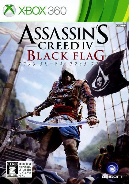 ASSASSIN'S CREED IV BLACK FLAGのジャケット写真