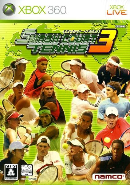 スマッシュコートテニス3のジャケット写真