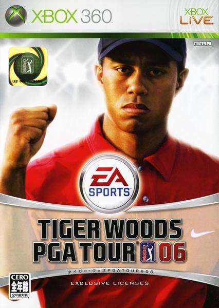 タイガー・ウッズ PGA TOUR 06のジャケット写真