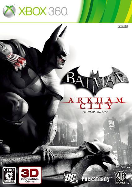 バットマン アーカムシティのジャケット写真