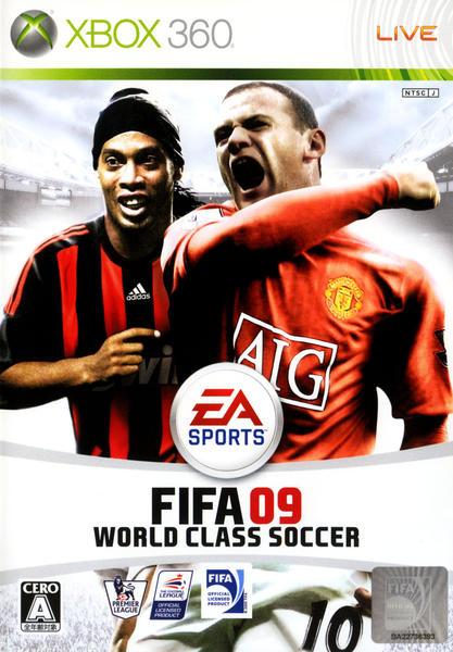 FIFA 09 ワールドクラスサッカーのジャケット写真