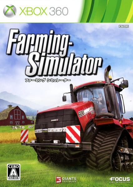 Farming Simulatorのジャケット写真
