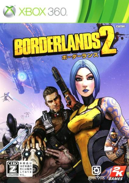 Borderlands2のジャケット写真