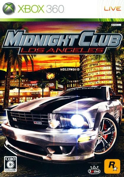 Midnight Club: Los Angelesのジャケット写真