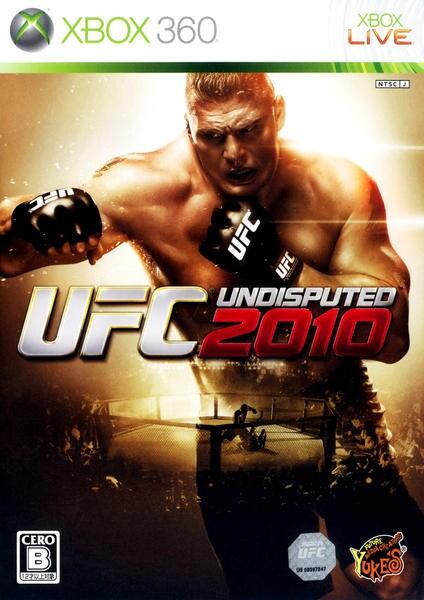 UFC アンディスピューテッド 2010のジャケット写真