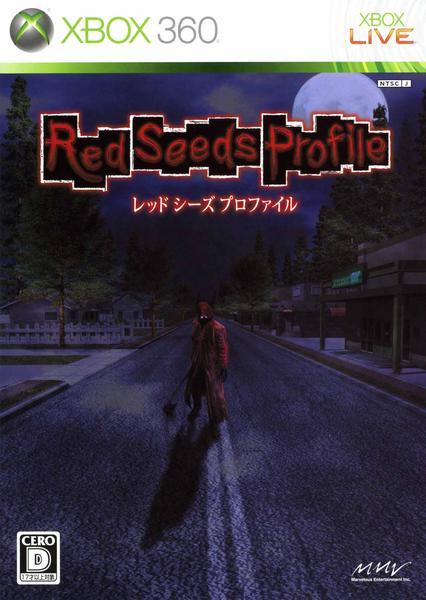 Red Seeds Profileのジャケット写真