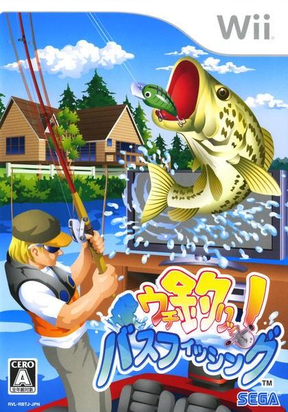 ウチ釣りッ! バスフィッシング(Wii)のジャケット写真