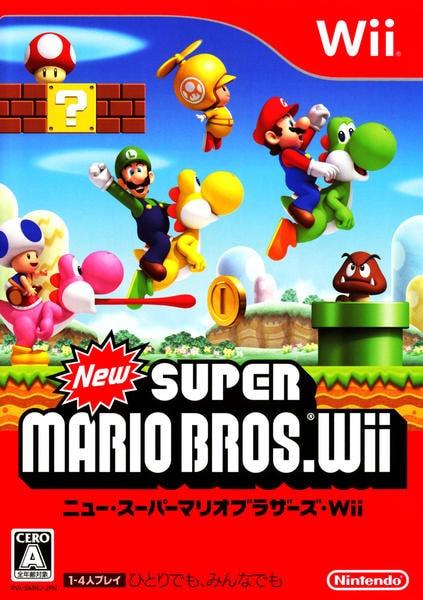 New スーパーマリオブラザーズ Wiiのジャケット写真