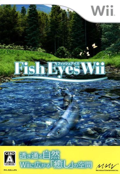 フィッシュアイズWii(Wii)のジャケット写真