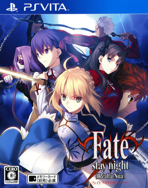 Fate/stay night [Realta Nua]のジャケット写真