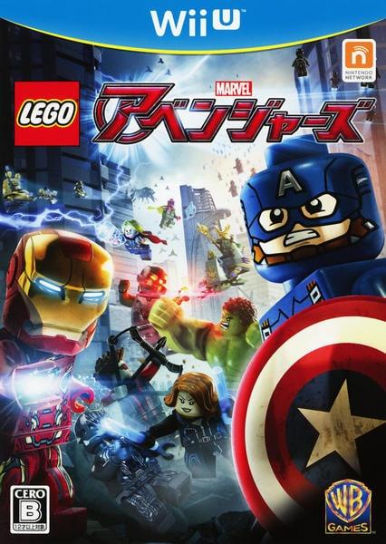 LEGO(R)マーベル アベンジャーズのジャケット写真