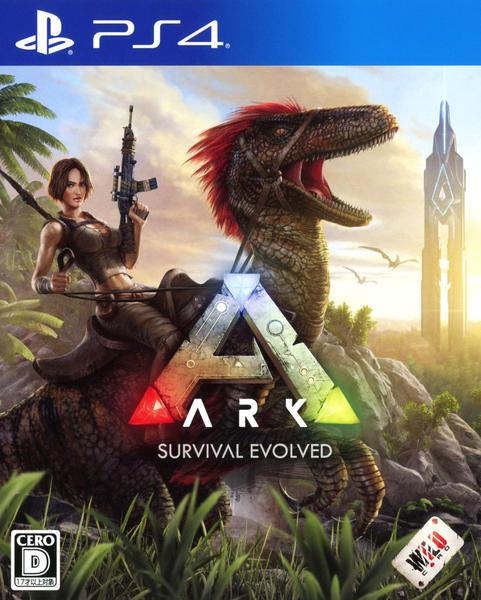 ARK: Survival Evolvedのジャケット写真