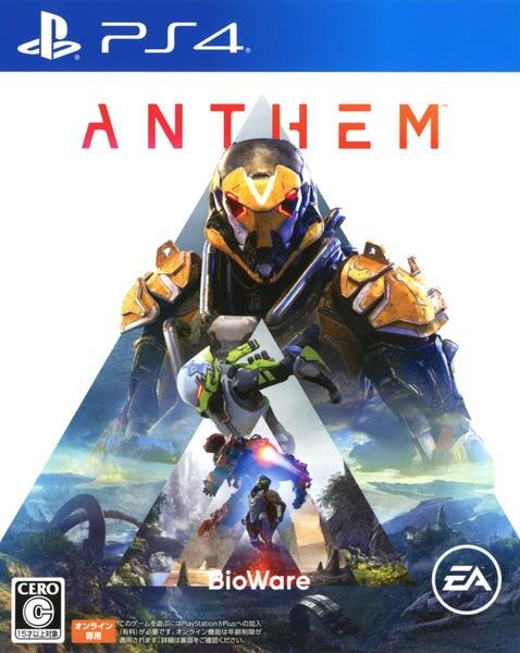 Anthemのジャケット写真