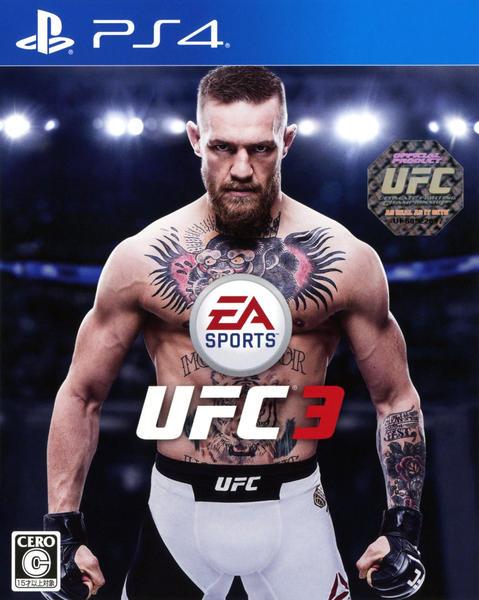 EA SPORTS UFC 3のジャケット写真