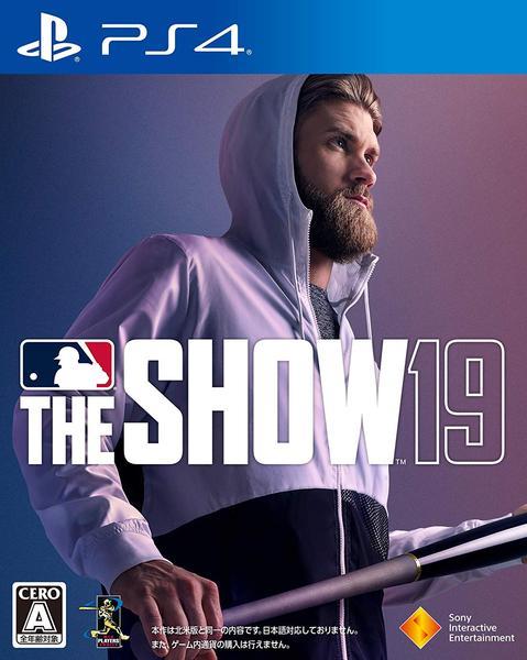 MLB The Show 19(英語版)の評価・レビュー(感想)・ネタバレ