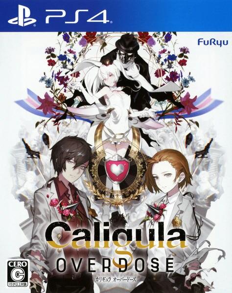 Caligula Overdose/カリギュラ オーバードーズのジャケット写真