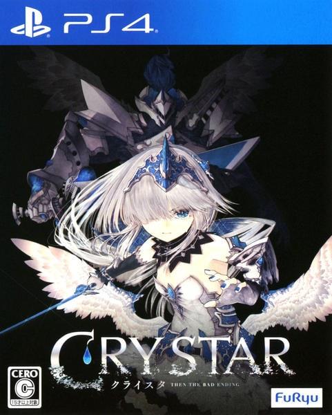 CRYSTAR -クライスタ-の評価・レビュー(感想)・ネタバレ