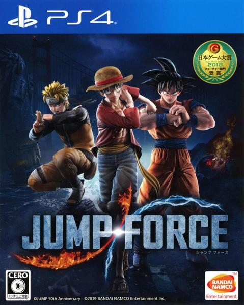 JUMP FORCEの評価・レビュー(感想)・ネタバレ