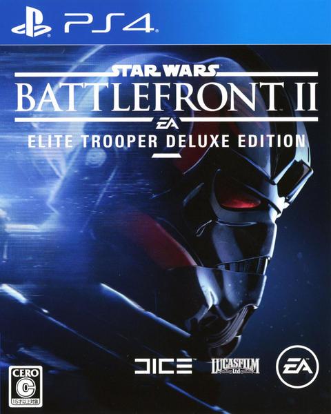 Star Wars バトルフロント2: Elite Trooper Deluxe Edition (限定版)の評価・レビュー(感想)・ネタバレ