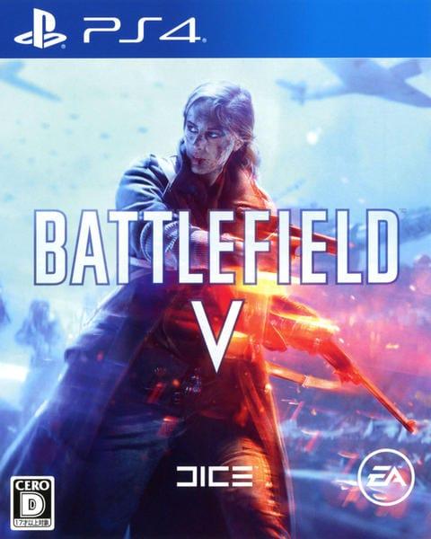 Battlefield 5のジャケット写真