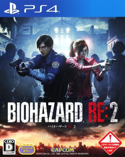 BIOHAZARD RE:2 Z Versionのジャケット写真