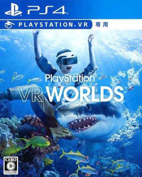 PlayStation VR WORLDSのジャケット写真