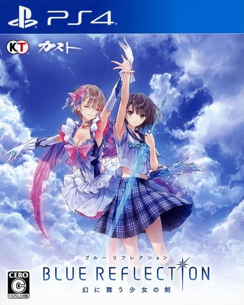 BLUE REFLECTION 幻に舞う少女の剣のジャケット写真