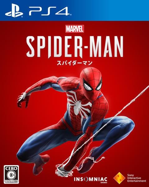 Marvel's Spider-Manの評価・レビュー(感想)・ネタバレ