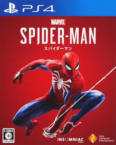 Marvel's Spider-Manのジャケット写真