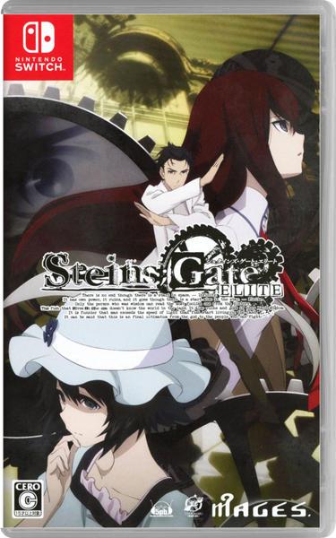STEINS;GATE ELITEの評価・レビュー(感想)・ネタバレ