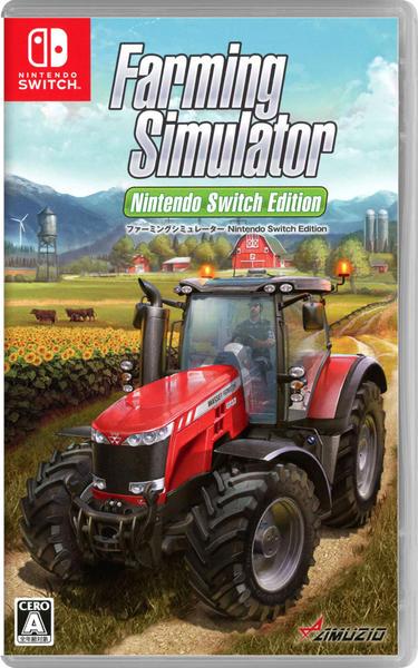 ファーミングシミュレーター Nintendo Switch Editionのジャケット写真