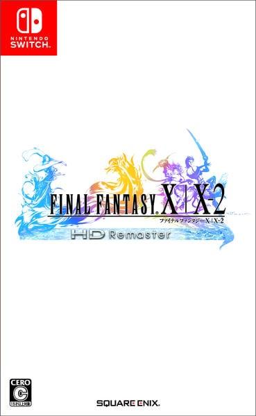 FINAL FANTASY X/X-2 HD Remasterの評価・レビュー(感想)・ネタバレ