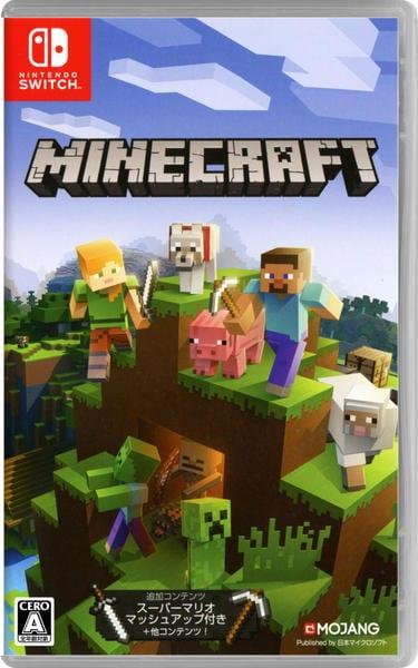 Minecraftの評価・レビュー(感想)・ネタバレ