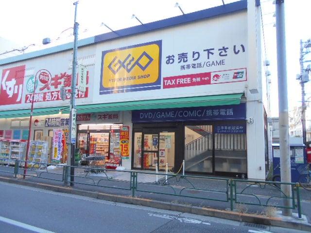 ゲオ北新宿店(東京都新宿区)の...