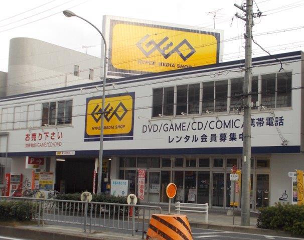 ゲオ御器所店(愛知県名古屋市昭...